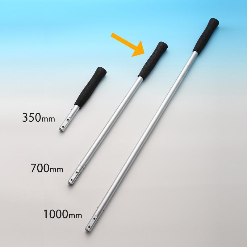 MO-302 超硬刃付ケレン棒専用 パイプグリップ(700mm)