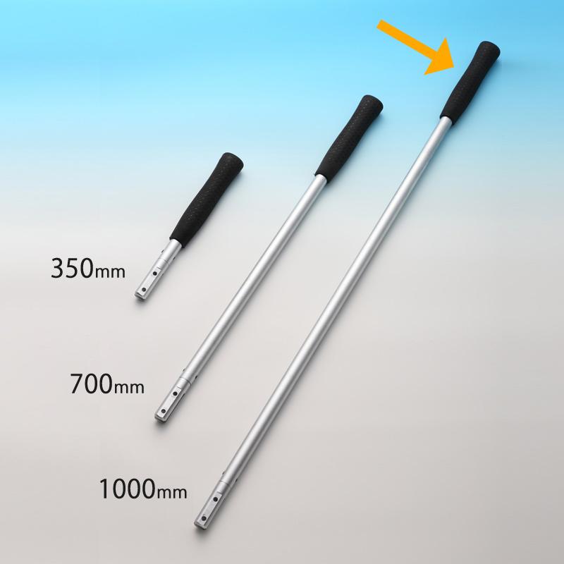 MO-303 超硬刃付ケレン棒専用 パイプグリップ(1000mm)